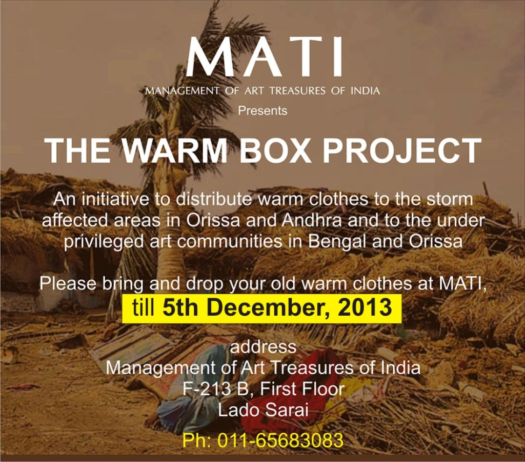 MATI WARM BOX
